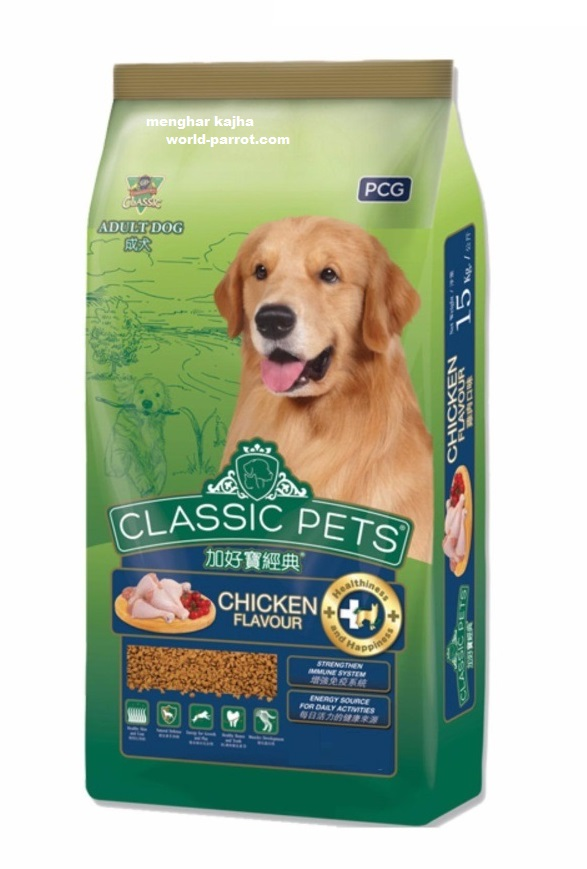 classic-pets-dry-dog-food-chicken-flavor-15kg