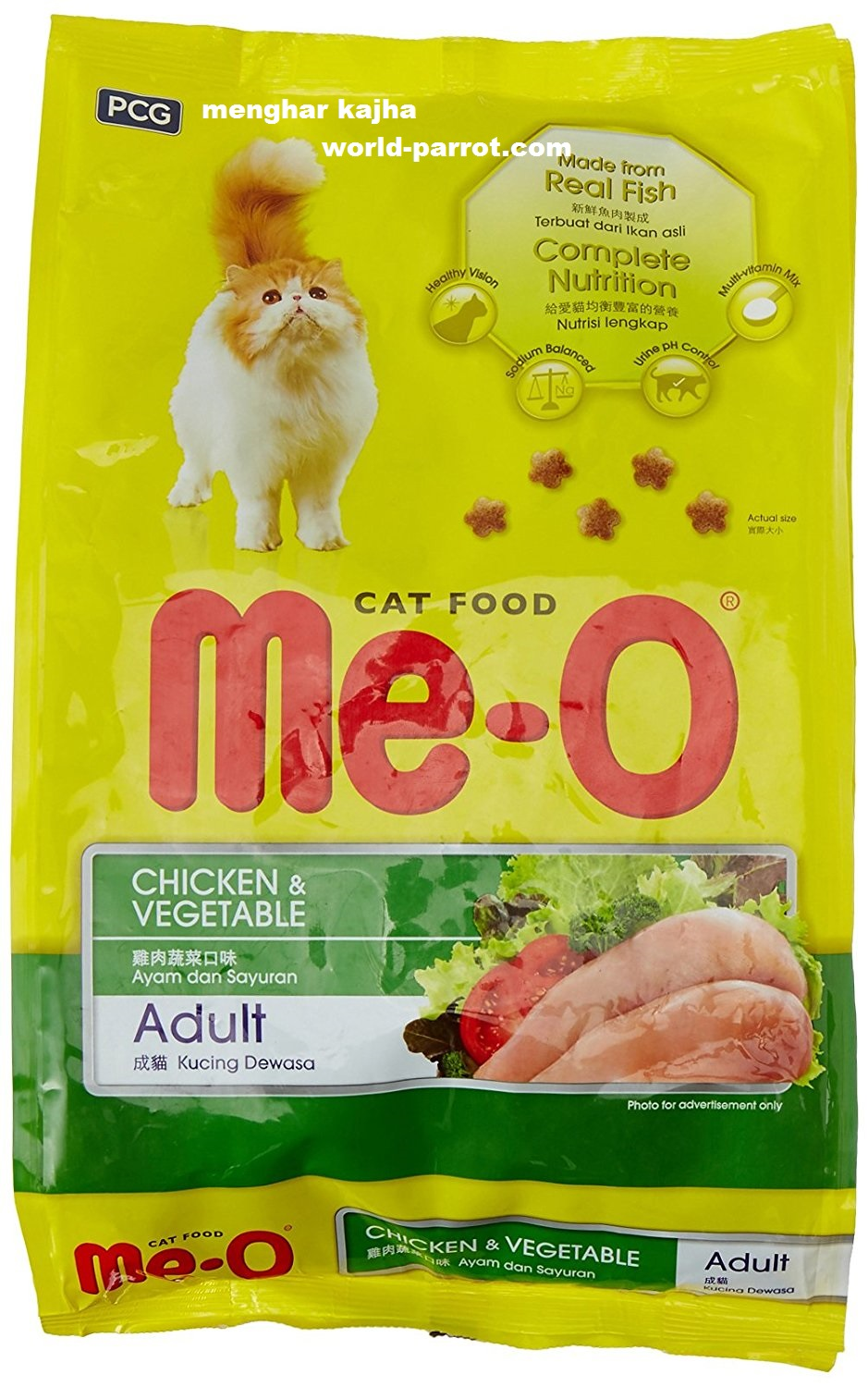 meo-ME-O-Cat-food-CHICKEN-VEGETABLE