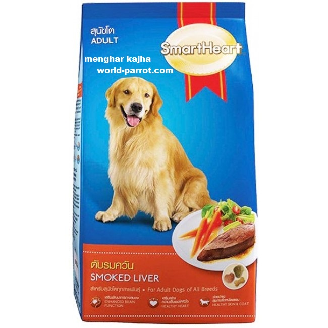 smartheart-dog-food-adult-smoked-and-liver