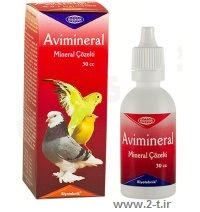 mineral-multivitamin-avi