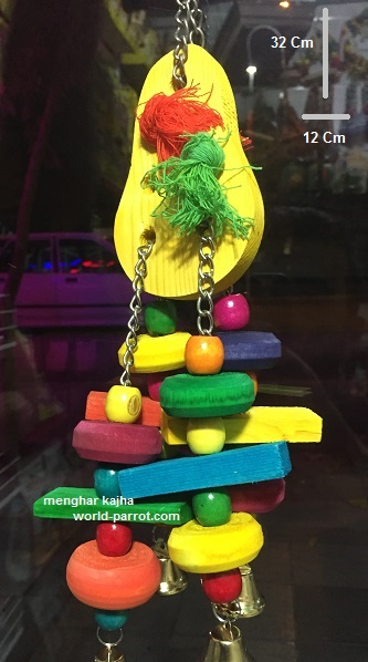 pet-store-shop-toys-birds-parrot