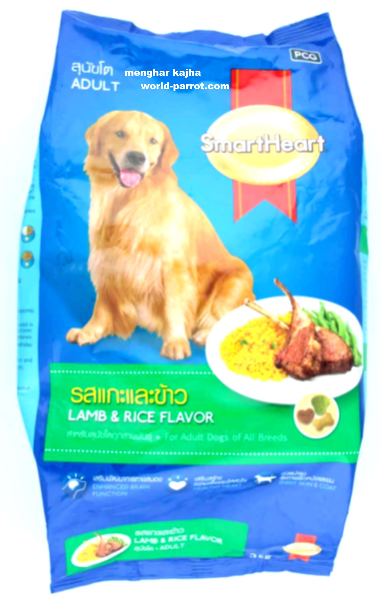 smartheart-lamb-andamp-rice-flavour-adult-dog-food
